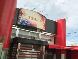 tomato_gaikan